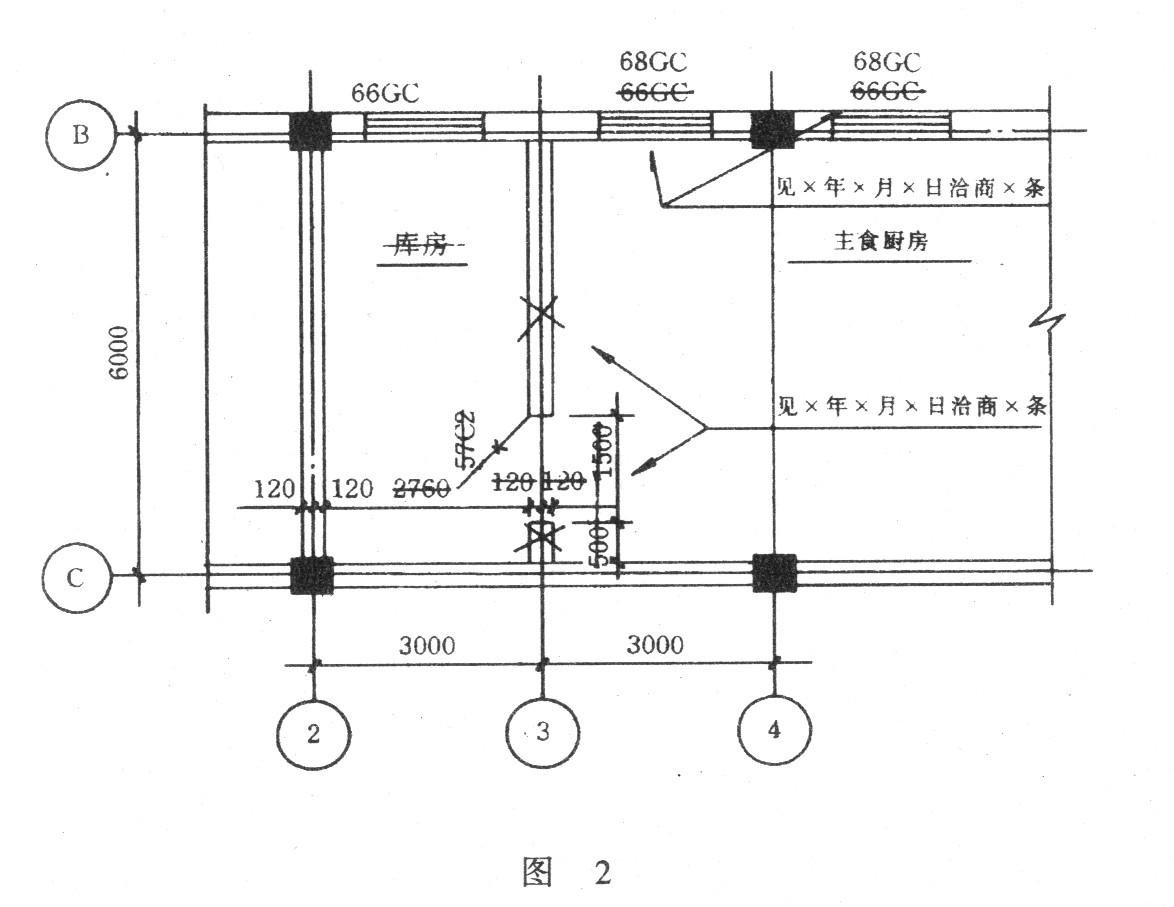 建筑电气竣工图 智能建筑竣工图(综合布线
