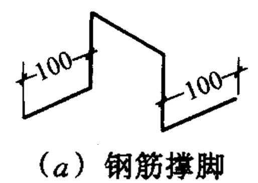 钢筋算量过程中,让我们常卡壳的知识 强柱弱梁、强剪弱弯、强节点弱构造  抗震与非抗震的区别仅仅在于框架是否抵抗往复作用的横向地震作用力。 非抗震不存在这种作用力,仅将锚固变为La但采用二至四级抗震等级的构造形 式(四级抗震的Lae等于不抗震的La),是非常典型的结构混乱 压墙筋:一般多用于剪力墙上既无LL又无AL情况下,规范规定,120 厚的墙体,应设两根&#1