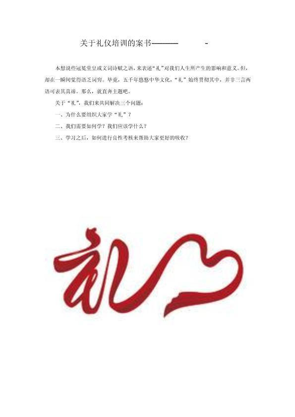 logo logo 标志 设计 矢量 矢量图 素材 图标 595_841 竖版 竖屏