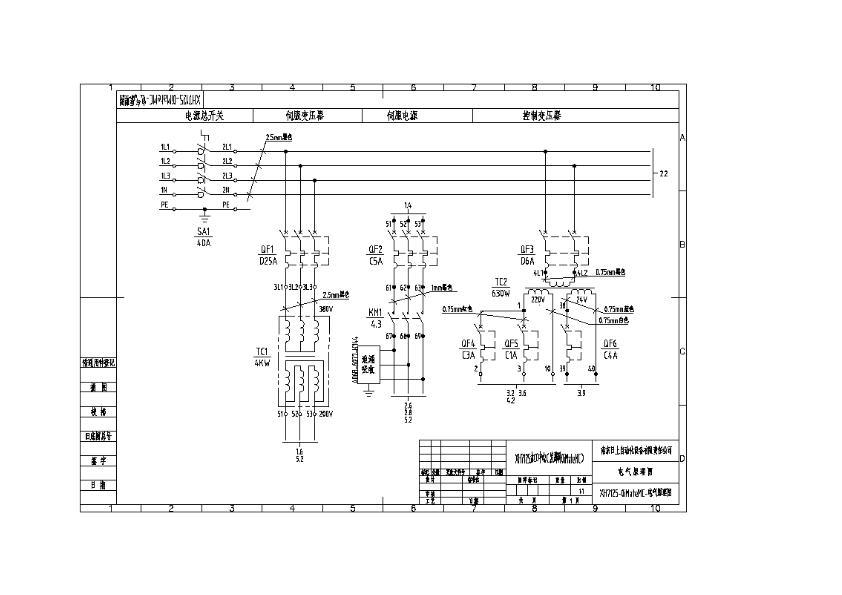 数控机床电控系统调试电路图
