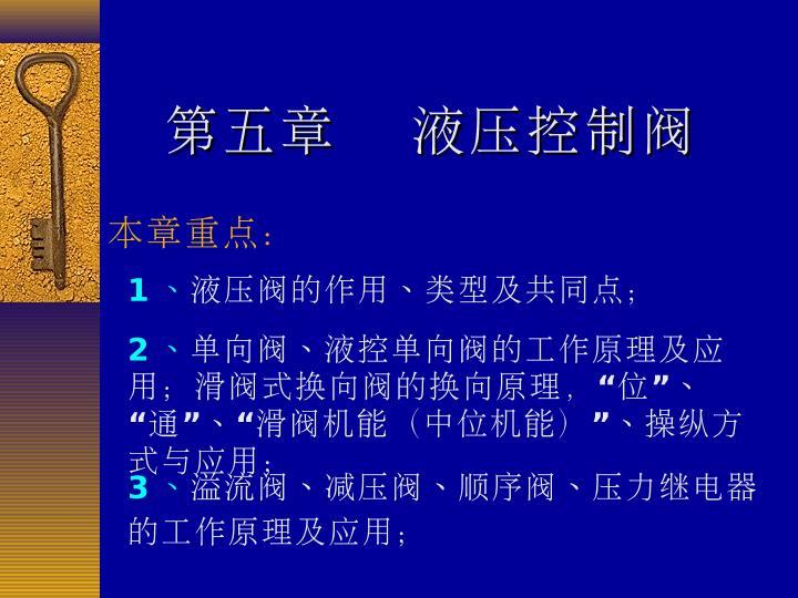 液压油缸设计_文库分类图片